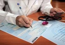 Минтруда предлагает совместно со здравоохранением проанализировать рост количества больничных листов