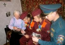 Юные спасатели посетят дома ветеранов, одиноких стариков и многодетных семей в рамках акции «Молодежь за безопасность»