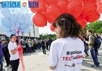 В Витебской области выявлено 93 новых случая ВИЧ-инфекции