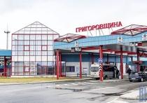 """В """"Григоровщине"""" временно не будут пропускать крупногабаритный транспорт"""