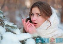 Что надо знать, чтобы не получить холодовые травмы в сильный мороз