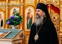 Архиепископу Полоцкому и Глубокскому Феодосию присвоено звание почетного гражданина Глубокского района