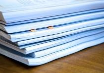 Совет по развитию предпринимательства считает необходимым внести изменения в указ №488