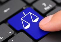 Нормативная база и историкоориентированные проекты. Что сегодня предлагает национальный правовой портал?
