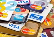Банковские карточки могут не работать в Беларуси ночью 28 октября