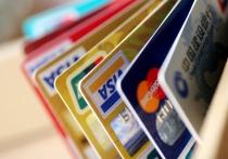 В Беларуси расширены возможности онлайн-доступа к личным кредитным отчетам