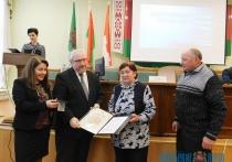 Медали праведников народов мира вручили в Шарковщине