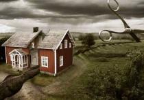 Как продать долю недвижимости