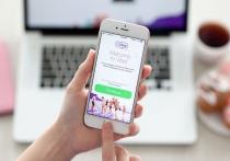 Что скрывают пользователи Viber, удалившие 5 млрд сообщений?