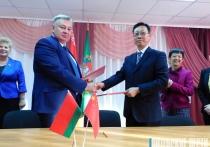 Браславская ЦРБ и Хубэйский институт китайской медицины подписали соглашение о сотрудничестве