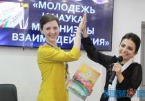 Молодежный форум Полоцкого района собрал на ОАО «Полоцк-Стекловолокно» представителей 20 предприятий и организаций