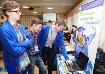 Задача активизировать научную деятельность молодежи поставлена перед обкомом БРСМ на 2017 год