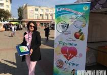 Первый в Беларуси автобус здоровья, курсирующий по Орше, представили на Международном форуме здорового образа жизни