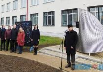 Инсталляция гиперболоида появилась у здания Полоцкого госуниверситета