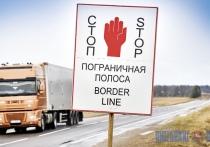 Около 400 фур в день проходит через пункт пропуска «Григоровщина». Репортаж с границы