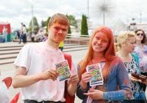 Фестиваль красок Холи пройдет в Витебске