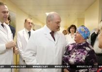 Александр Лукашенко высоко оценил работу белорусских онкологов